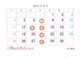 2017年6月 001.jpg